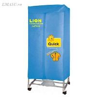 Tủ sấy quần áo Lion