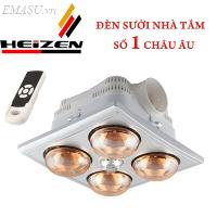 Hệ thống phân phối đèn sưởi âm trần Heizen, hans, kottmann, braun tìm đại lý phân phối trên toàn quốc